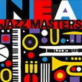 Two African American Professors Named NEA Jazz Masters